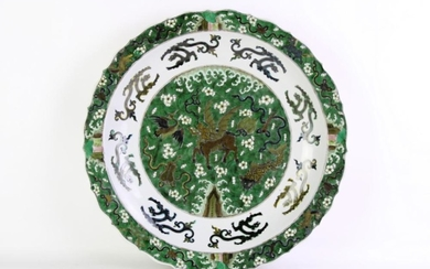 Large Chinese Famille Verte Kangxi Marked Charger, Decorated with Mythical Creatures (Diameter 36cm)