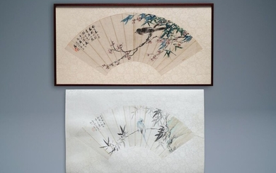 Lian Xi (1816 1884), ink and colour on paper, dated 1877: 'A fan painting with a bird'