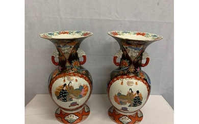 Pair of hand painted Chinese vases, signed to base. 39cm tal...