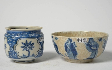 Set of two including: a small blue and white Chinese porcelain vase with plant decoration in reserves on a floral background. Mark with six characters. Period: 18th century. (*). A blue and white cracked porcelain bowl of Nanking decorated with the...