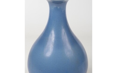 A 19th century Chinese pear formed vase. Decorated in Clair ...