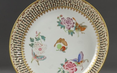 """A Chinese """"Famille Rose"""" Porcelain Circular Dish, Qing Dynasty..."""