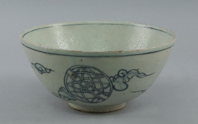 A Chinese blue and white pottery bowl, in the Ming...