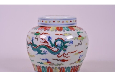 A Chinese doucai porcelain ginger jar and cover, decorated w...