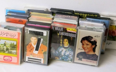 A Find! Collection of 23 Old Tapes of Arab Singers
