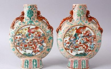A PAIR OF 19TH CENTURY CHINESE FAMILLE ROSE PORCELAIN