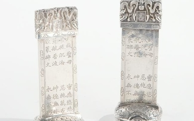 A pair of Chinese silver powder containers