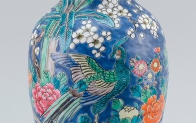 CHINESE FAMILLE ROSE PORCELAIN VASE In baluster form, depicting a phoenix in a peony and rockery landscape. Partial label and mark o...