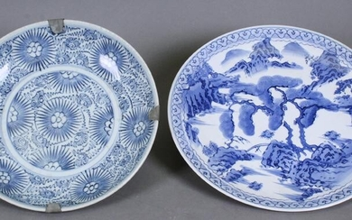 Chinese Blue & White Ware: Bowls (19th/ 20th Century)
