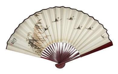 Chinese Fan with Autograph by Hua Luogeng