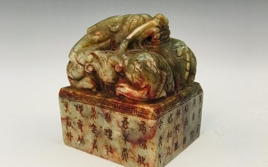 Chinese Jade 'Dragon' Square Seal