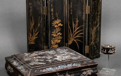 Chinese & Japanese Lacquered & Inlaid Articles, 3