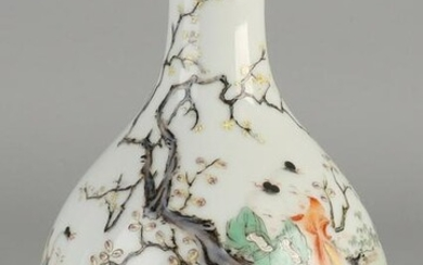 Chinese porcelain Family Rose vase with figures in