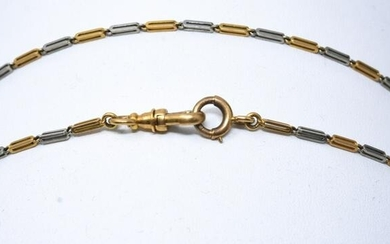 Estate Two Tone 18kt Gold Watch Chain w Dog Clip