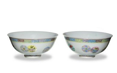 Pair of Chinese Famille Rose Bowls, Guangxu