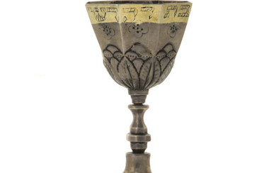 Rare Silver Kiddush Cup Goblet, Augsburg, Germany, 1753-1755.