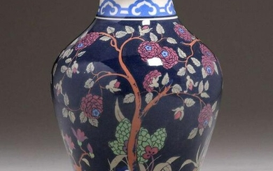 Rookwood Jeweled Porcelain Vase Arthur Conant 1917