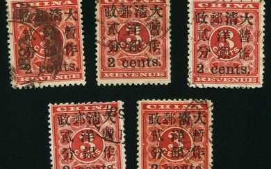 1897 Red Revenue Small Figure Surcharges