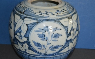19th Century Chinese Blue and White Hand Painted