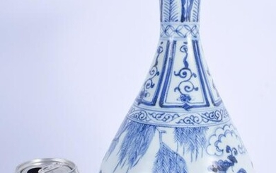 A CHINESE BLUE AND WHITE VASE 20th Century. 30 cm high.