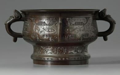 A CHINESE BRONZE 'ARCHAISTIC' CENSER, GUI, CHINA, LATE