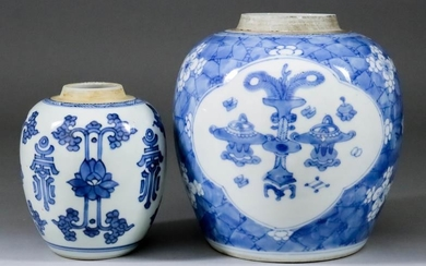 A Chinese Porcelain Blue and White Jar, Kangxi, painted...