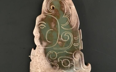 Chinese Carved Jade Pendant 3-1/2'' H, 2'' W; 82 g