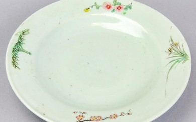 Chinese Hand Painted Floral Motif Porcelain Plate