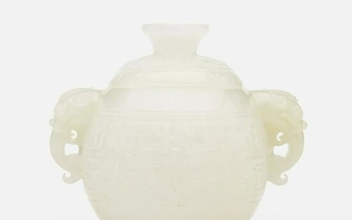 Chinese, white jade censer and cover