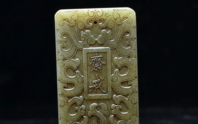 Good Chinese Carved White Abstinence Plaque
