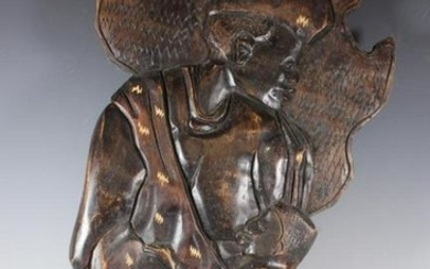 Carved African Decorative Plaque