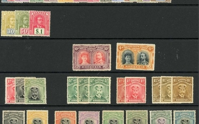 MINT KGV SELECTION: mostly lower face value KGV issues from ...