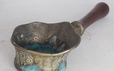 """Oriental Bronze Quaich with Turned Wooden Handle Inscribed """"..."""