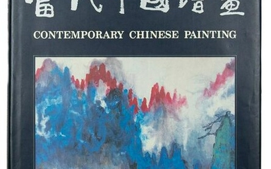 Signed Catalog, Contemporary Chinese Painting