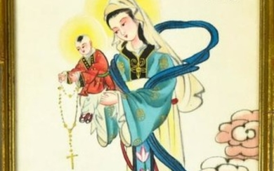 Signed & Framed Chinese Hand Painted Silk Panel