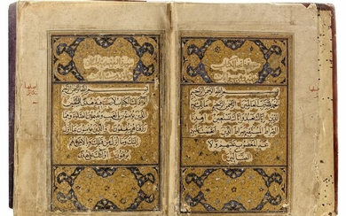TIMURID QURAN COPIED BY MAHMOUD HARAWI DATED 865 AH/146