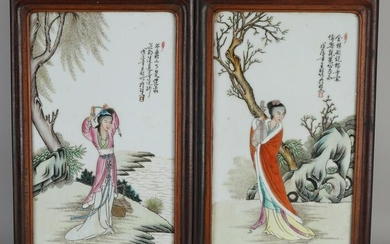 Two Chinese porcelain Family Rose plaques with geisha /