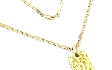 Vintage Van Cleef & Arpels 18k Yellow Gold Link Chain
