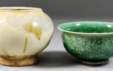 A Chinese Celadon Glazed Bowl, with out-turned rim, 2.25ins...