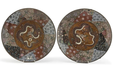 A PAIR OF JAPANESE CLOISONNÉ DISHES LATE 19TH CENTURY.