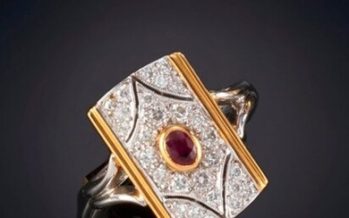 ANTIQUE STYLE RING WITH CENTRAL RUBY CABUJON AND RECTANGULAR FRONT WITH SHARP SPARKS WITH GOLDEN FILLETS 19k white gold frame Punched piece Output: 450,00 Euros. (74.874 Ptas.)
