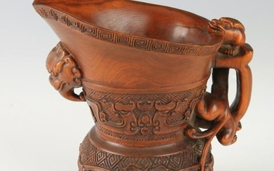 CARVED LIBATION CUP