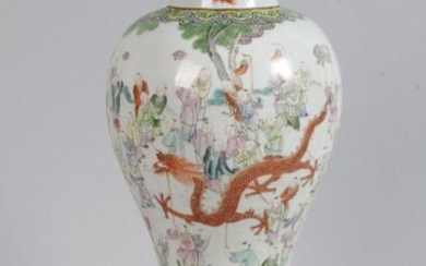CHINA CANTON: baluster vase mounted in green family porcelain lamp with decoration of a dragon procession. (Fêles) XIX century. H : 30 cm