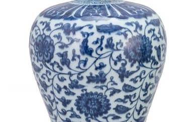 """CHINESE QIANLONG-STYLE BLUE AND WHITE PORCELAIN VASE In meiping form, with flower and vine decoration. Height 9.7""""."""