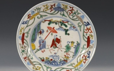 China, Wucai porcelain plate in Ming style, 20th...