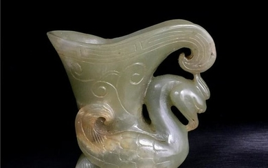 Chinese Jade Carved Jue Cup
