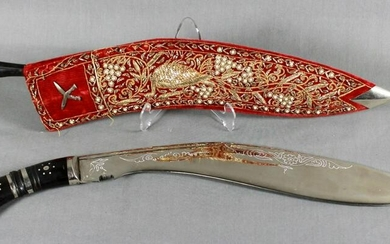 Indian Machete Knife, Khukuri Style With Faux Pearl