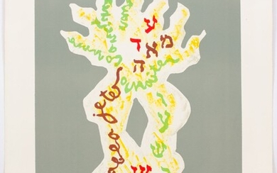 """JACQUES LIPCHITZ (AMER/FRENCH, 1891-73), LITHOGRAPH IN COLORS ON WOVE PAPER, 1970, H 25.5"""", W 17.5"""", HOMAGE TO PICASSO"""