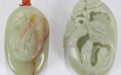 (Lot of 2) Two Chinese Carved Hardstone Snuff Bottles