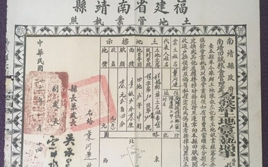 "Miscellaneous Others 1913-1949 a lot of 19 Republic Period old China ""Certificate of Real Estat..."